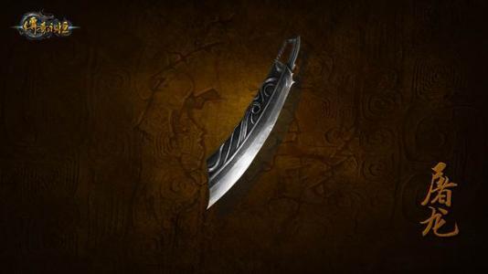 dnf公益服发布站,138国服第一剑帝第二乌鸡还是第一批三觉