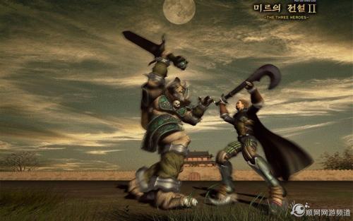 地下城与勇士私服,141忍者2分24秒速刷觉醒黑雾之源
