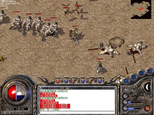 地下城与勇士sf,193各种豪取十连胜力法午夜高分段激战斗兽场