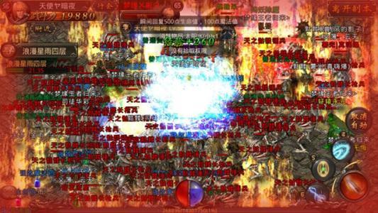 dnf私服网站发布网,108登陆器在这里说一下异界的记忆碎片打王者的异