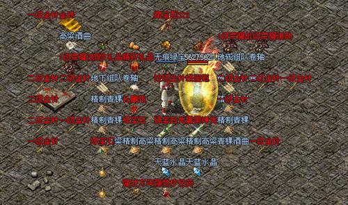 地下城与勇士sf,DNF帕拉丁的辅助能力其实是不错的尤其是对红神这